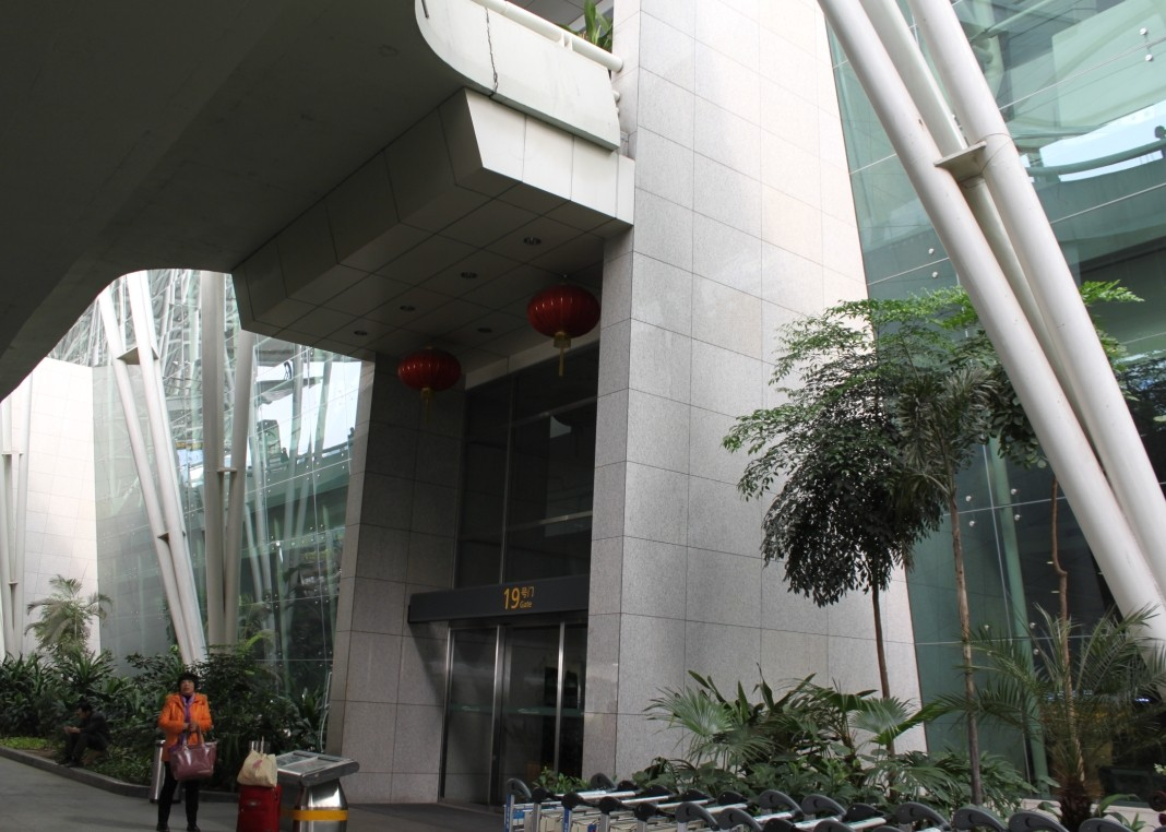 Guangzhou Baiyun International Airport exterior