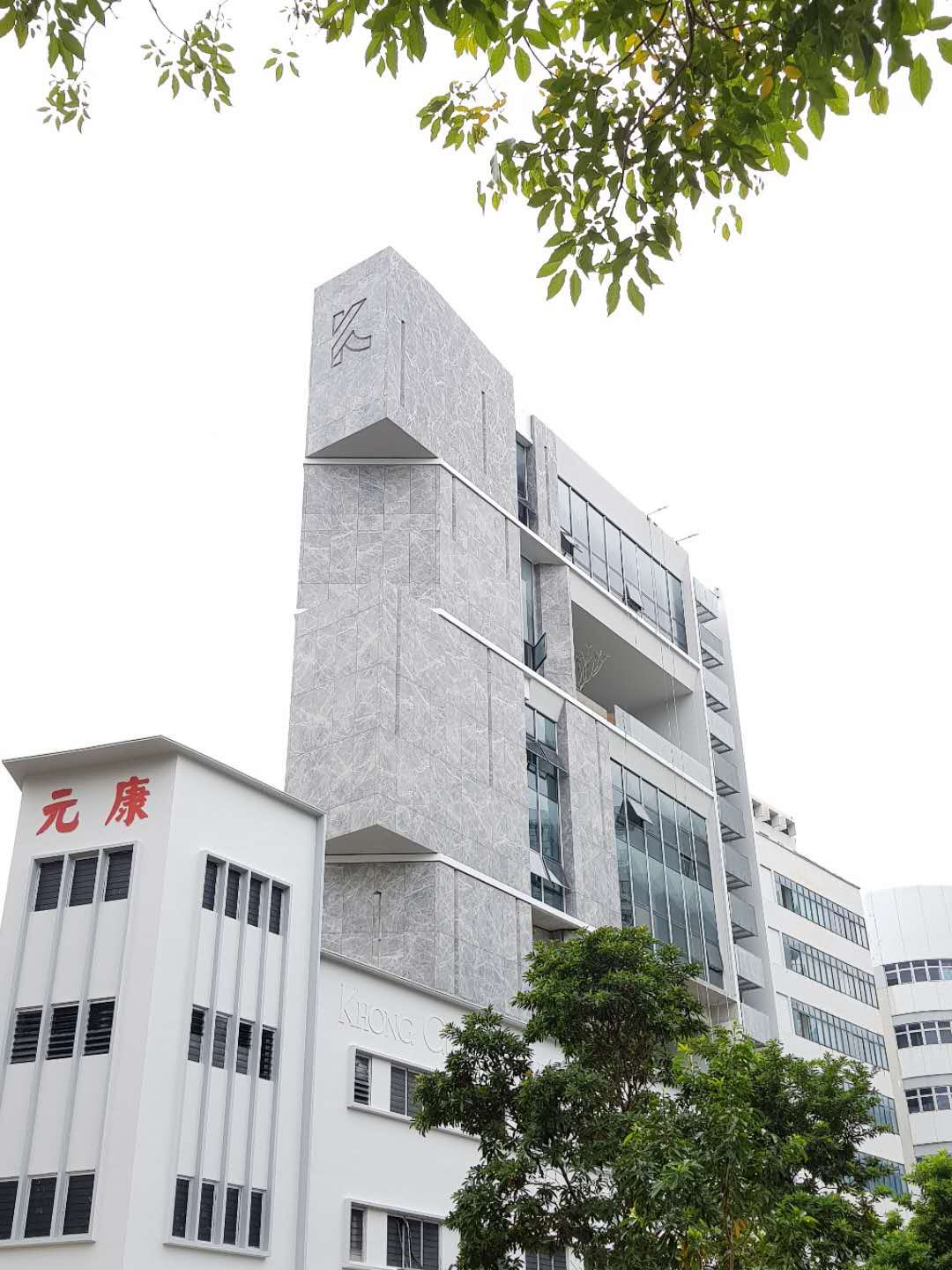 Alternate view of the Khong Guan Office Building in Singapore