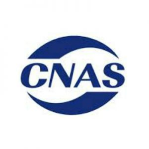 China National Accreditation Service for Conformity Assessment (CNAS) logo