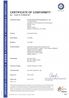 HyCOMB Panels Certificate of Conformity (COC) from TUV SUD