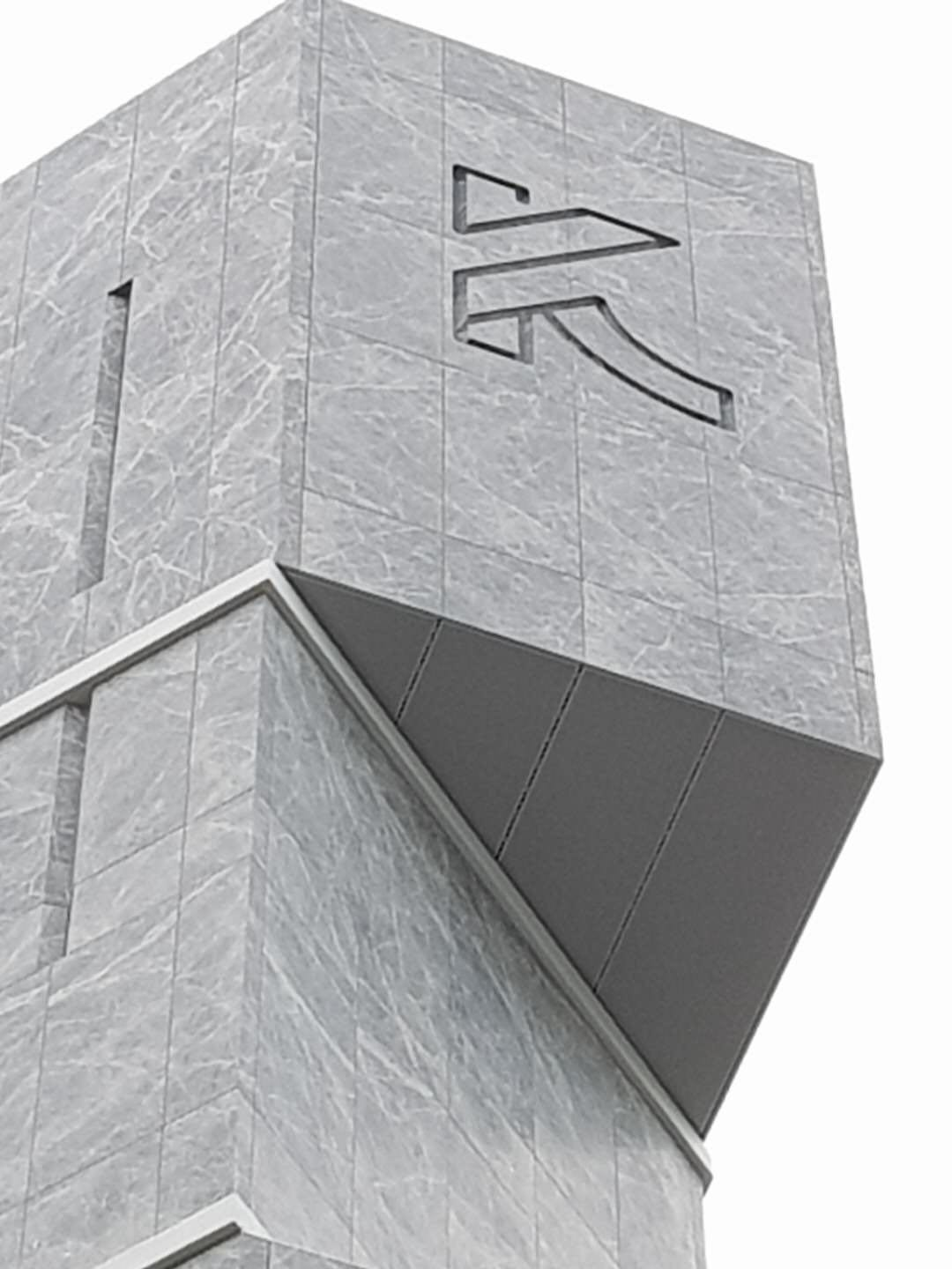 The Khong Guan Office Building, Singapore - brand logo displayed on exterior honeycomb cladding