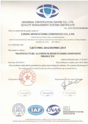 ISO Certificate for the application of honeycomb panels
